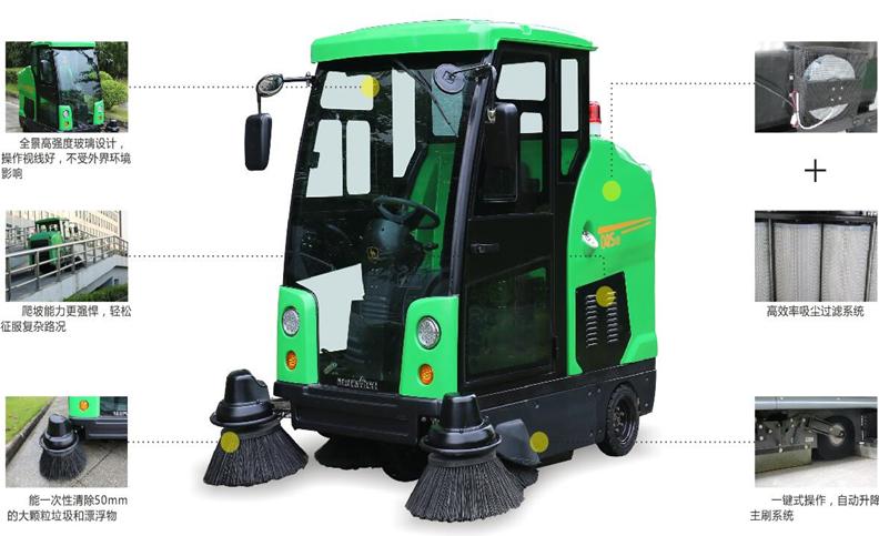 DQS19电动扫地车1.png